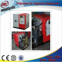 Cheap Pollution - Free Red Color Screw Type Air Compressor Environmental Friendly wholesale