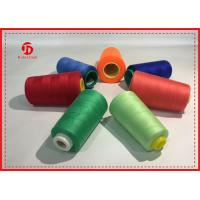 Cheap Spun Polyester Overlocker Sewing Thread High Tenacity Multi Colored Sewing Thread wholesale