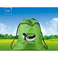 Cheap Personalized Advertising Drawstring Backpack W35*H47Cm Silk-Screen Printing wholesale