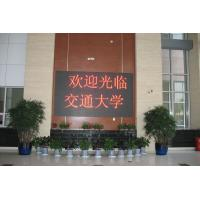 Cheap Indoor P7.62 Single Color Led Display modules , Moving Message LED Sign 17222 Dots / m2 wholesale