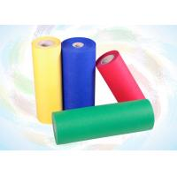 Recycling PP Spunbond Non Woven Fabric