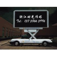 Cheap High Resolution P10 IP65 Aluminum Moving Led Mobile Billboard Display Screens wholesale