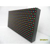 Cheap P20 Outdoor DIP RGB Full Color Led Display Static Modules for video wholesale