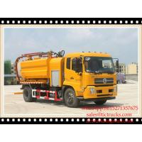 Cheap dongfeng sewerage jetting tanker  2000Gln Euro 4 ,5  Cell: 0086 152 7135 7675 wholesale