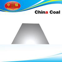 Cheap Stainless Steel Plate wholesale