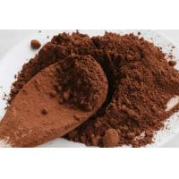 Cheap FIRST Alkalised Cocoa Powder , Theobromine Cocoa Powder For Confectionery wholesale
