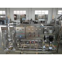 Cheap Fully Automatic White RO Water Purifying Machine 10 Ton for Water Process wholesale