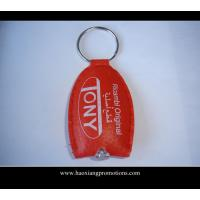 Cheap High quality custom metal keychain/ leather keychain/promotional keychain with led light wholesale