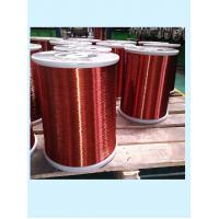Cheap 0.13mm-5.0mm  electric transformer winding  enameled aluminium   wire,PEW ,natural color PT10 ,PT15 PT25 wholesale