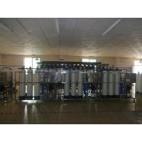Cheap Manual Automatic Ro Water Treatment System Stainless Steel Material Oem For Big Water wholesale