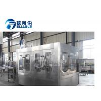 Cheap Full Automatic Complete Production Line For 500ML Water PET Bottle wholesale