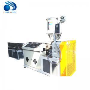 Cheap Water Pipe Plastic Extruder Machine , Flexible PP PE PVC Pipe Making Machine wholesale