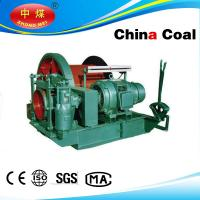 Cheap JK series mine lifting winch from china coal wholesale