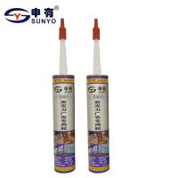 Cheap Energy Saving Liquid Nails Adhesive For Sculpture / Metal Words And Signboard wholesale