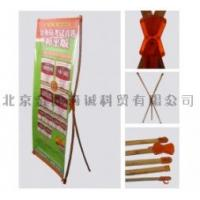 Cheap Retractable custom size, material , color , quantity X - banner stand printing wholesale