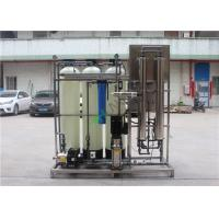 China FRP Ro Water Treatment Plant Industrial Ro Unit 1.1kw For Drinking Water on sale