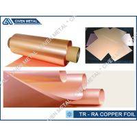 C101 Grade High Flexibility Thin Copper Foil For Thinner Smart Phone EMI / EMC