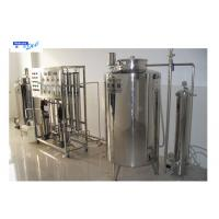 Cheap SS304 Reverse Osmosis Water Treatment System with active carbon and quartz sand wholesale