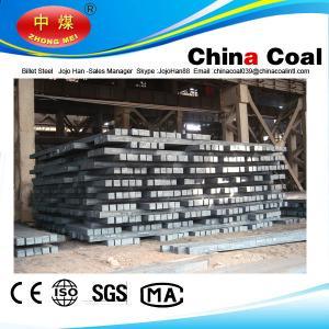 Cheap High quality  Q235B normal carton  continuous casting billet steel wholesale