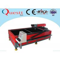 Cheap 1000 Watt Stainless Steel Laser Cutting Machine , Industrial Laser Cutter With Linear Rails wholesale