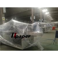 Cheap Automatic Facial Tissue Paper Packing Machine / Tissue  Packing Machine Line OPH-100A wholesale