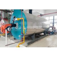China 2800Kw Natural Gas Hot Water Furnace Industrial Water Tube Boiler Energy Saving on sale