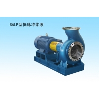 Cheap Small Open Impeller non-clog centrifugal pulp pump  Paper mill industrial water pump wholesale