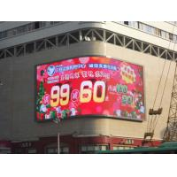 Cheap Advertising Smd P10 1/2s Outdoor Full Color led display billboard on the wall wholesale
