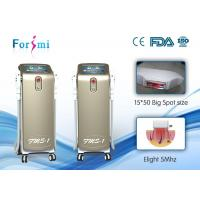 3000W SHR hair removal and skin rejuvenation machine with two big spot sizes