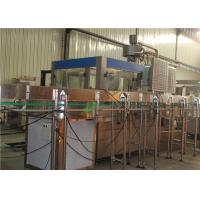 Cheap SS304 316 Carbonated RO Water Bottling Plant With Washing Filling Capping Function wholesale
