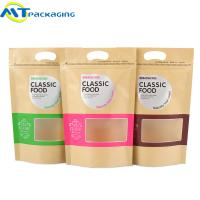 Cheap Kraft Zipper Stand Up Gusseted Pouch Gravure Printing For Coffee ISO9001 wholesale