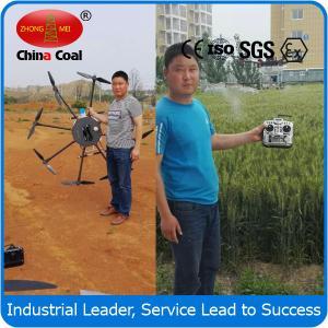 Cheap Environment-friendly FH-8Z-10 UAV Drone Crop Sprayer Excellent Crop Spraying wholesale