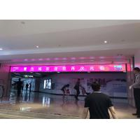 Buy cheap P3mm High Refresh Rate Banner / Signage Indoor LED Display Screen Video Wall By Magnet Module from wholesalers