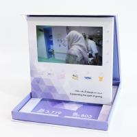 Cheap Lcd Screen Video Folder Video Greeting Cards Folder In Print Brochure CMYK 4 Color wholesale