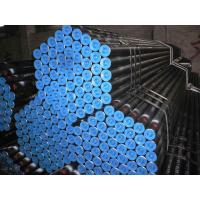 Cheap Custom ISO & API  st37 st35.8 st52 seamless steel pipe for fertilizer, petroleum wholesale