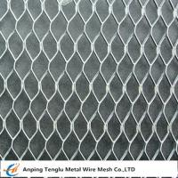 Cheap Expanded Metal Lathing|By Stainless Steel or Galvanized Steel for Plaster wholesale
