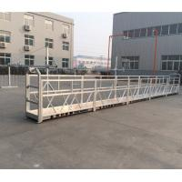 Buy cheap Cheap price Suspended access platform/ Suspended access gondola/Suspended access from wholesalers