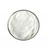 Buy cheap C3H7NO2 Food Flavor Enhancer L-Alanine Amino Acids Crystalline Powder from wholesalers