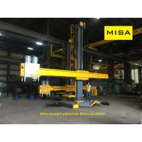 Buy cheap Middle Duty Column And Boom Welding Machine Motorized Rotation For Auto Seam from wholesalers