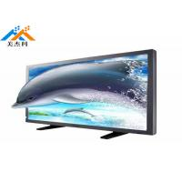 Cheap UHD Panel Interactive Digital Signage 55 Inch 3D Advertising Player Without Glasses wholesale