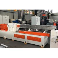 Cheap 75mm Twin Screw Extruder Machine 500 Kg / H Capacity 12 Months Warranty wholesale