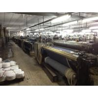 Buy cheap used Vamatex P1001E/used loom/secondhand machinery from wholesalers