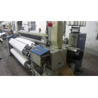Buy cheap secondhand Toyota 710/used weaving loom/secondhand weaving machinery from wholesalers