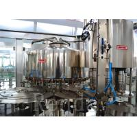 China Stainless Steel Beverage Juice Filling Machine  Juice Filling Production Line on sale