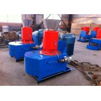 Cheap CE Animal Feed Pellet Machine Poultry Fish Food Making Machine For Farm wholesale