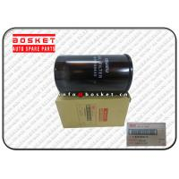Cheap Oil Filter Element Isuzu Replacement Parts FVR34 6HK1 1-87610064-0 8-94391049-1 1876100640 8943910491 wholesale