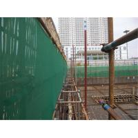 Cheap Site Safe Fall Protection Construction Scaffolding Net Safety Net wholesale