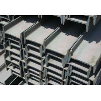 Cheap 11# I Beam Steel Bars GB Standard for Sale wholesale