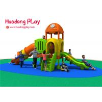 Cheap Fun Homemade Attractive School Outdoor Childrens Playground About 5 Volume Cubic Meter wholesale
