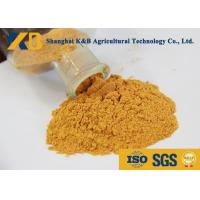 Cheap Yellow Color Fish Meal Powder 4.5% Max Salt And Sand Animal Protein wholesale